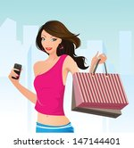 shopping therapy | Shutterstock .eps vector #147144401