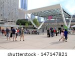 Stock photo toronto july nathan phillips square on july in toronto the square is the site of 147147821