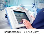 control of device in the...   Shutterstock . vector #147152594
