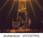 silhouette character of muslim...   Shutterstock .eps vector #1471527941