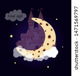 fantasy princess castle on moon ... | Shutterstock .eps vector #1471569797