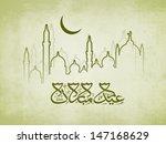 vintage background for muslim... | Shutterstock .eps vector #147168629