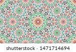 abstract islamic pattern ... | Shutterstock . vector #1471714694