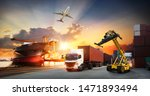 container truck in ship port... | Shutterstock . vector #1471893494