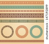 Border decoration elements patterns in different colors. Most popular ethnic border in one mega pack set collections. Vector illustrations. Could be used as divider, frame, etc - stock vector