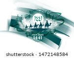 vector illustration happy new... | Shutterstock .eps vector #1472148584