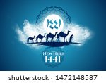 vector illustration happy new... | Shutterstock .eps vector #1472148587