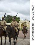 mysore  india   aug 11  the... | Shutterstock . vector #147237524