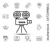 camera icon. simple thin line ...
