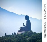 Giant Buddha Po Lin Monastery...