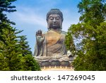 Giant Buddha Statue In Tian Ta...