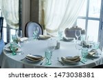 classic table setting at the... | Shutterstock . vector #1473038381