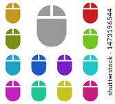 mouse multi color icon. simple...