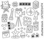 set of kawaii style movie... | Shutterstock .eps vector #1473251474