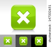 delete icon set. green color...
