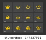 shopping basket icons on gray...