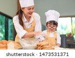 beautiful woman and cute little ...   Shutterstock . vector #1473531371
