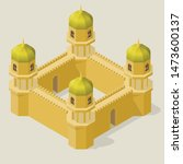isometric fortress with towers... | Shutterstock .eps vector #1473600137
