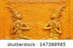 wax sculpture | Shutterstock . vector #147388985