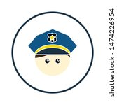 police man icon. flat...   Shutterstock .eps vector #1474226954
