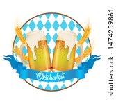 oktoberfest party illustration... | Shutterstock .eps vector #1474259861