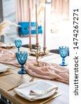 luxury dinner banquet in the... | Shutterstock . vector #1474267271