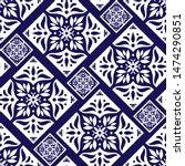 Parquet Floor Tile Pattern...