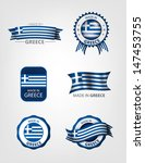 athens,background,blue,flag,greece,greece island,greek,greek flag,greek made,icon,illustration,label,made,made in,made in greece