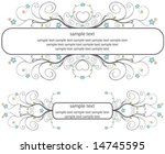 2 vector floral banners | Shutterstock .eps vector #14745595