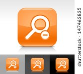 loupe icon set. orange color...