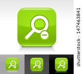 loupe icon set. green color...