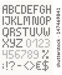 Cross Stitch English Alphabet...