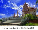 Buddhist Temple In Phan Thiet....