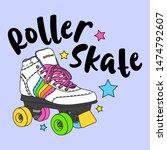 Roller Skate Stars Slogan Print ...