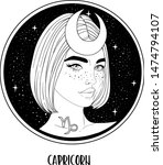 illustration of capricorn... | Shutterstock .eps vector #1474794107