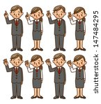 businessman  businesswoman ... | Shutterstock . vector #147484295