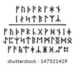Постер, плакат: Younger Runes above and