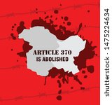 article370  and 35a demolished... | Shutterstock .eps vector #1475224634