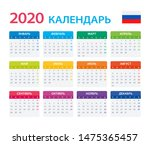 vector template of color 2020... | Shutterstock .eps vector #1475365457