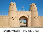 famous jahili fort in al ain... | Shutterstock . vector #1475372261