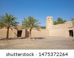 famous jahili fort in al ain... | Shutterstock . vector #1475372264