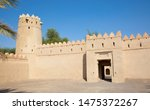 famous jahili fort in al ain... | Shutterstock . vector #1475372267