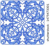 azulejos   portuguese dutch and ...   Shutterstock .eps vector #1475473301