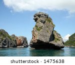 ang thong marine park in... | Shutterstock . vector #1475638