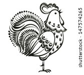 art,background,birdie,birds,black,cartoon,cock-a-doodle-doo,cockerel,decorative,design,drawn,ethnics,floral,flower,folk