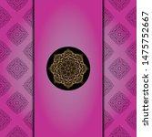 mandala background for book...   Shutterstock .eps vector #1475752667