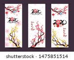 happy new chinese year 2020... | Shutterstock .eps vector #1475851514
