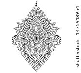 lotus mehndi flower pattern for ...   Shutterstock .eps vector #1475918954