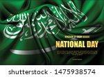 illustration of saudi arabia... | Shutterstock .eps vector #1475938574