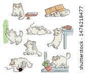 playful naughty cat stealing... | Shutterstock .eps vector #1476218477